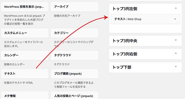 homewebshop2