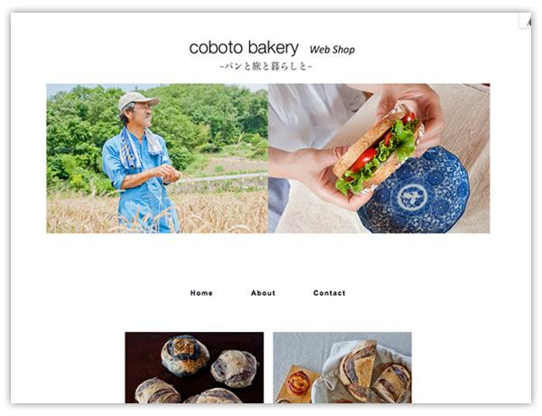 webshopbase0