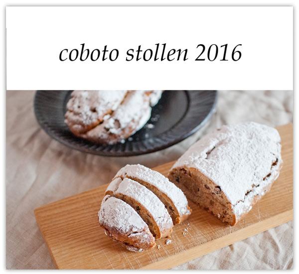 stollen201602