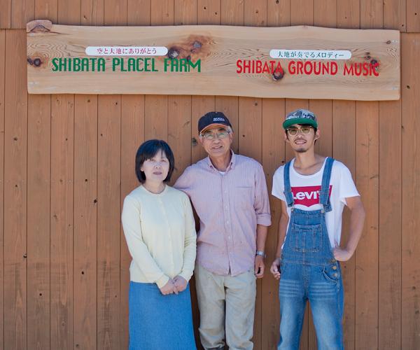 shibata20170601blog
