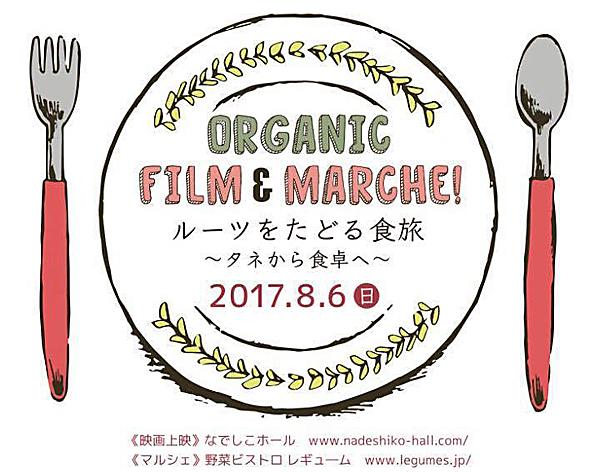 film2017071901