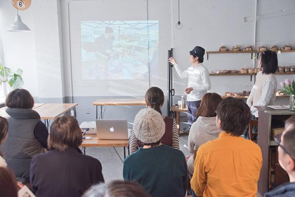 presentaion02blog