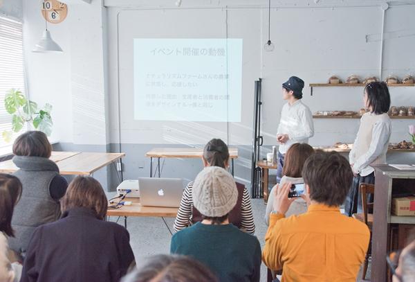 presentaion03blog