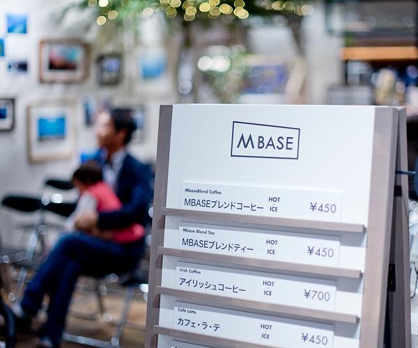 mbase112602