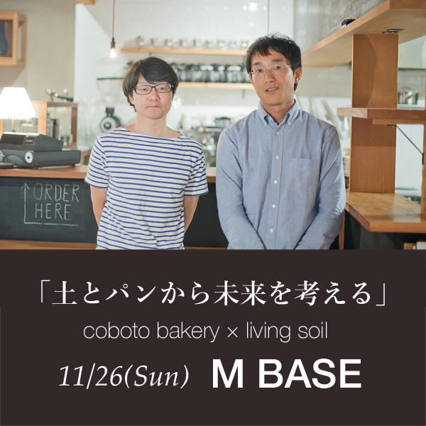 mbasesession01
