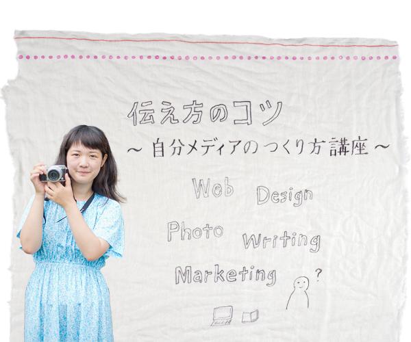 jibunmediaimage01